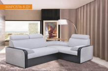 Угловой диван Марсель 8